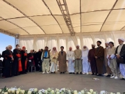 The Alliance of Iraqi Minorities Network represented by number of members of the general and advisory body participated in the activities of religious cultures dialogue that took place in the city of Ur , Dhi Qar Governoratein the presence of His Holiness