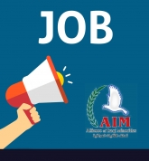 Alliance of Iraqi Minorities Network is seeking an eligible candidate to fulfill a full-time position as an Executive Director,