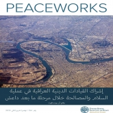Engaging the Post-ISIS Iraqi Religious Landscape for Peace and Reconciliation